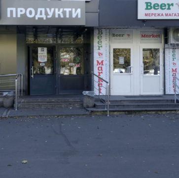 Строительство магазинов под ключ / КПВ Строй