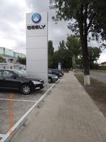 Благоустройства территории Автосалона Харьков