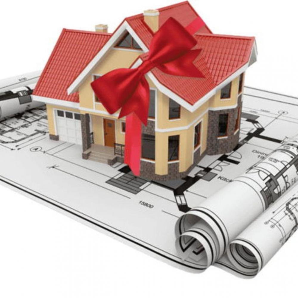 Подарок | Бесплатные проекты домов  / КПВ Строй